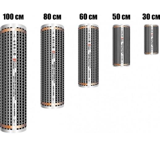Термопленка EASTEC 50 см, 110 W