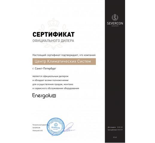Сплит-система Energolux серии Basel SAS07B1-A/SAU07B1-A