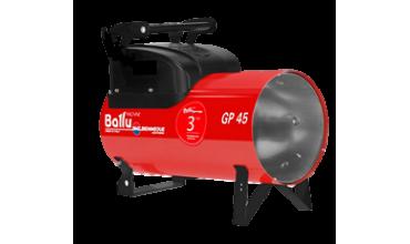 Газовые тепловые пушки (5)