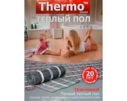 ВНИМАНИЕ! Объявляем скидку 15% на продукцию фирмы Termo