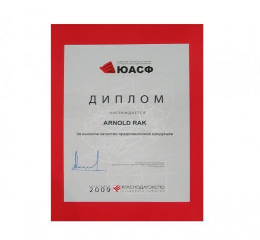 Мат нагревательный Arnold Rak FH-2160