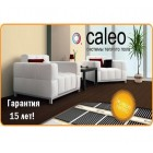 Пленочный теплый пол  Caleo LINE 130-1,0