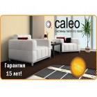 Инфракрасный теплый пол Caleo LINE 130 2 кв.м., 0.5