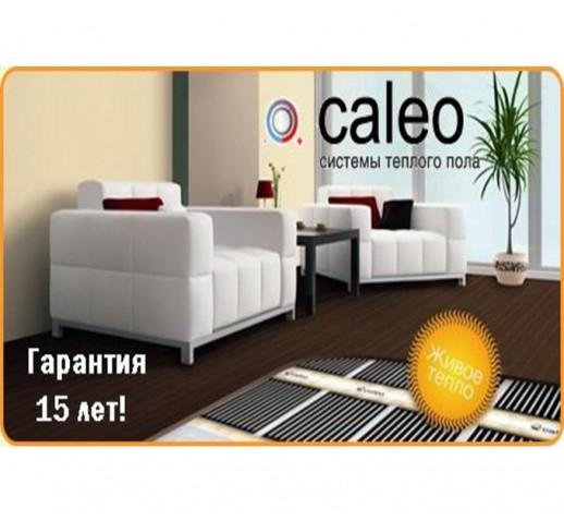 Инфракрасный теплый пол Caleo GRID 150 2 кв.м, 0.5
