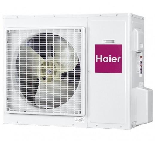 Колонная сплит-система Haier инверторная AP48DS1ERA(S)/1U48LS1ERB(S)