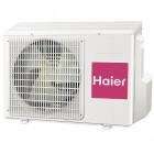 Напольно-потолочная сплит-система Haier инверторная AC24CS1ERA(S)/1U24GS1ERA