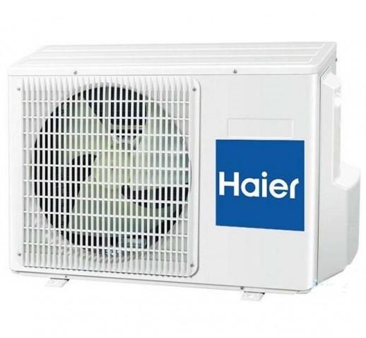 Настенный кондиционер Haier серии TIBIO HSU-09HT03/R2