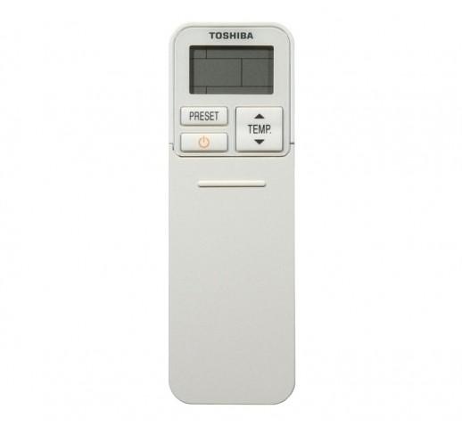 Настенный блок Toshiba RAS-B10N3KV2-E