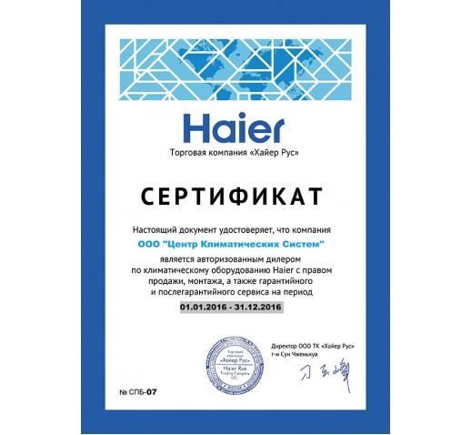 Сплит-система Haier кассетного типа инверторная AB24ES1ERA(S)